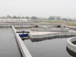 生活污水处理厂