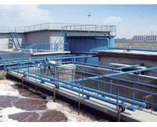 印染废水处理现场