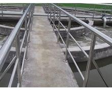造纸厂污水处理现场
